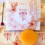 椿油 バンブー 雫